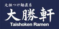 201806_Logo_Taishoken-01